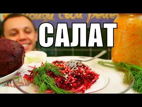 """Праздничный салат """"ОСЕННЯЯ СКАЗКА"""" на стол! Гостей поражает сразу!"""