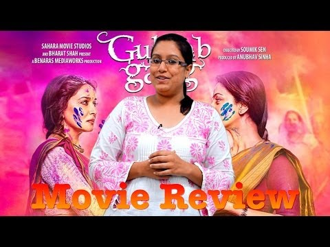 Gulaab Gang Movie Review By Shikha Bhatnagar