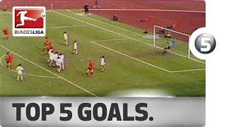 Franz Beckenbauer - Top 5 Goals