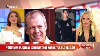 Ünlü Yönetmeni Beyzbol Sopasıyla öldüren Katilden Korkunç Ifade