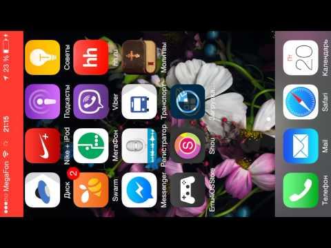 Как скачать App Store на Айфон