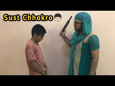 Sust Chhokro   Sindhi Comedy Video   Sindhi Funny Video
