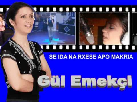 Gul Emekci - MUNUSE ( Greek ) - Münüsem (Cyprus Folk Song) Kıbrıs Türküsü