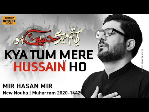 Kya Tum Mere Hussain Ho | Mir Hasan Mir Nohay 2020 | Noha 2020 | Ashura Noha | Mola Hussain Noha