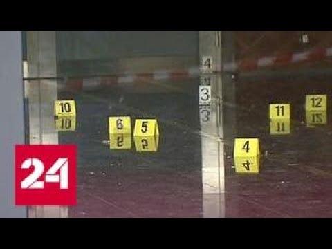В деле о перестрелке у Москва-Сити появились две новые статьи - Россия 24