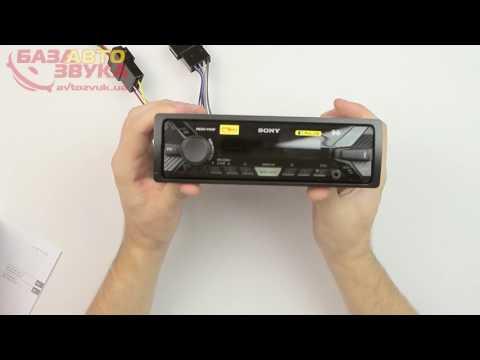 Автомагнитола Sony DSX-A202UI