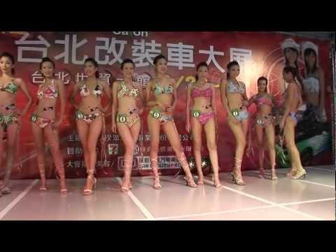 [HDVIDEO] Supper Hot Girl with Bikini On Taiwan Racing Show