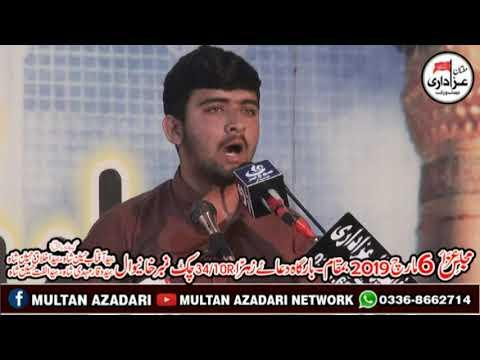 Zakir Syed Ali Akbar Shah I 6 March 2019 I Imam Bargah Dua E Zehra SA Chak 34/10R Khanewal