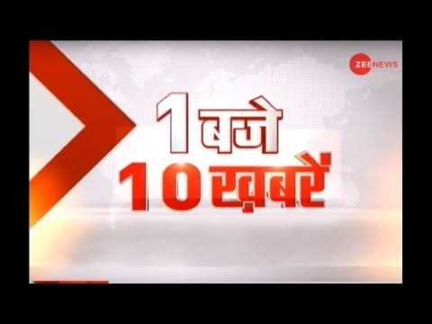 Watch top 10 news stories of this hour