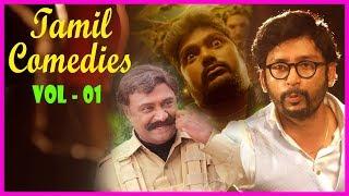 Tamil Comedy Scene 2018   Part 1   Kavalai Vendam   Indrajith   Ulkuthu   Latest Tamil Movie Comedy