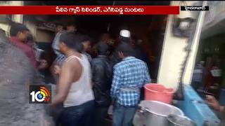 Gas Cylinder Blast in BS Maktha | Hyderabad | TS