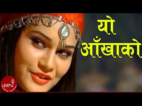 Yo Aankhako By Anju Panta video