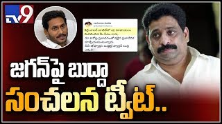 Buddha Venkanna sensational comments on AP CM Jagan