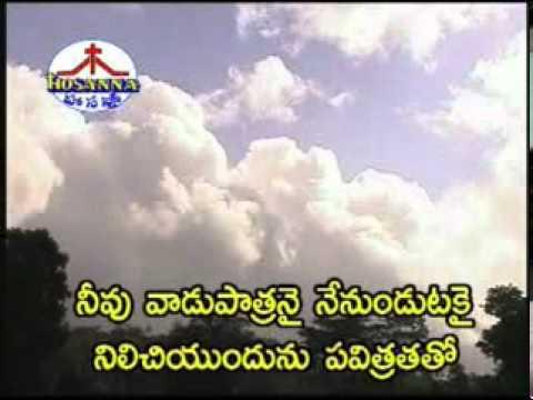 sajeevaswaram ranga raju ew jerusalem church hindupur hyderabad secunderabad church Yesanna guntur rajababu jesus calls chennai calvary alert ministries shar...