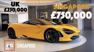 You Won't Believe Car Prices In Singapore!