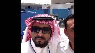نفهم عربي تقدر تتكلم عربي-keek alarab-هاي كيكرز- كييك-كيكز-Top keek