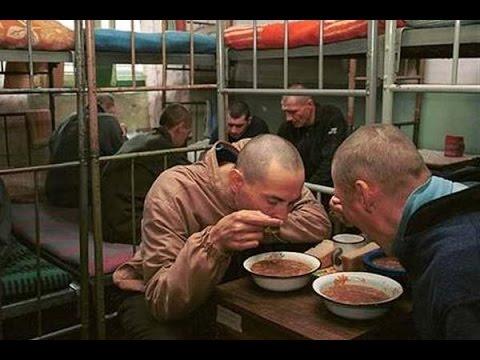 Тонкости тюремной жизни