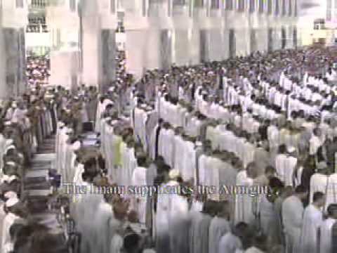 دعاء ختم القرآن -عبدالرحمن السديس- Do3aa