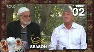 Chai Khana - Season 9 - Ep.02