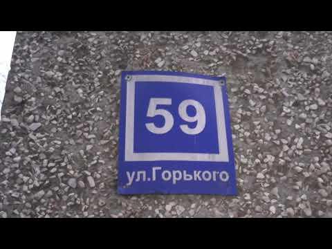 Расстегнул ширинку перед девушкой на ул. Горького. Место происшествия 24.11.2017