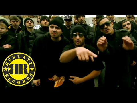 9 грамм - Fuck feat. Bugz, Gipsy King