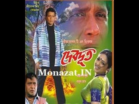 Kolkata Bengali - Devdut - Mithun Chakraborty - Sreelekha Mitra -  Full Movie