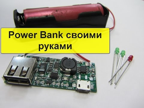 Power Bank 18650 Diy Kit Video - MollyMp3.com