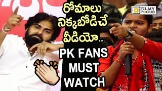Lady Fan powerful speech about Pawan Kalyan @Janasena Students Meet in Prakasam