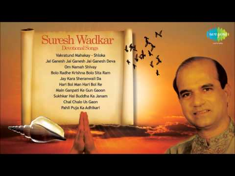 Suresh Wadkar Top Songs | Devotional | Popular Bhajans & Aarti video