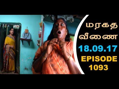 Maragadha Veenai Sun TV Episode 1093 18/09/2017 thumbnail