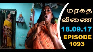 Maragadha Veenai Sun TV Episode 1093 18/09/2017