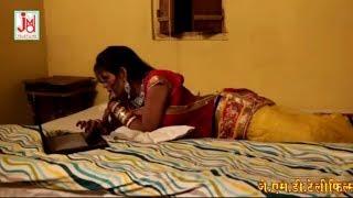 बच्चे दूर रहे वीडियो से - निशा ने जो किया उसे देखकर आपके रोंगटे खड़े हो जायेंगे #Rajasthani Song