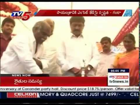 Clarity on AP EAMCET Schedule By Monday : TV5 News