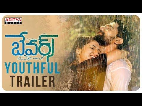Bewars Youthful Trailer || Bewars Telugu Movie || Rajendra Prasad || Sanjosh, Harshita thumbnail