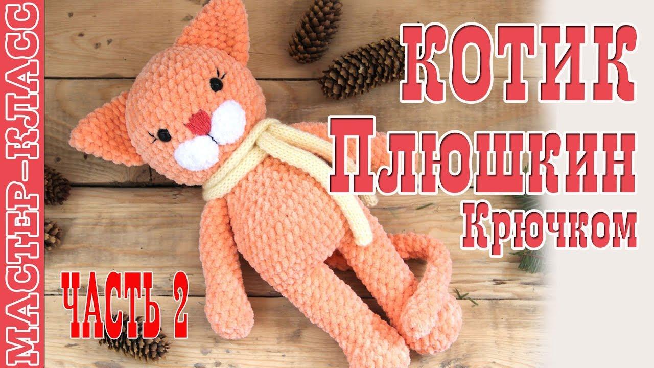 Вязание игрушек из толстой пряжи 36