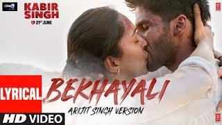 ARIJIT SINGH VERSION: Bekhayali (LYRICAL) | Kabir Singh | Shahid K,Kiara A | Sandeep Reddy V| Irshad