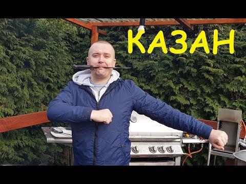 СВЕЖАЯ ПОРОСЯТИНКА В КАЗАНЕ