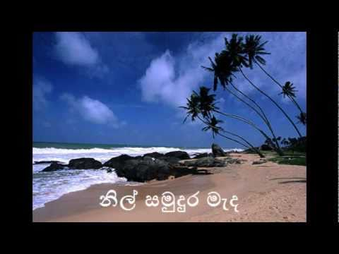 Nil Samudura Mathe - New Sinhala Song 2011 - Hard Rock video