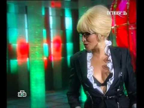 Ирина Аллегрова. Бабы-стервы