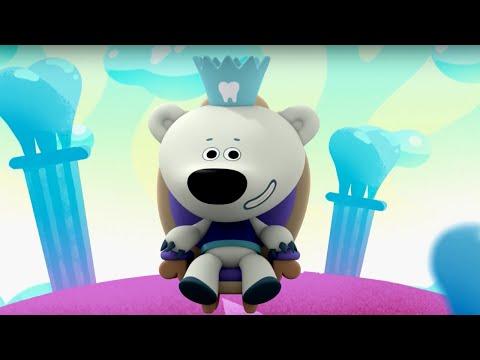 Ми-ми-мишки -  Зубная фея. Серия  53. Современные мультики для детей
