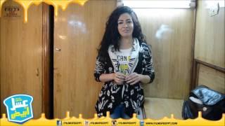 مريهان حسين بكواليس فيلم عسل ابيض.