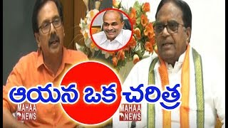 Ponnala Lakshmaiah Emotional Words About YS Rajasekhar Reddy |#PrimeTimeMahaa