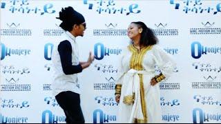 King Teddy - Natey Kesanetey - (Official Music Video) - New Ethiopian Music 2015