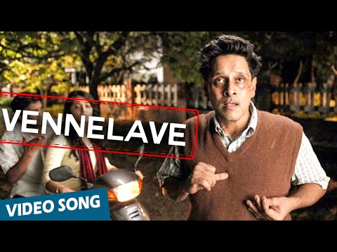 Vennelave Official Video Song   Nanna   Vikram   Anushka   Amala Paul