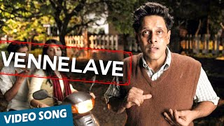 Vennelave Official Video Song | Nanna | Vikram | Anushka | Amala Paul