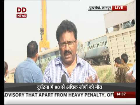 Indore-Patna Express accident: Live updates on rescue operations