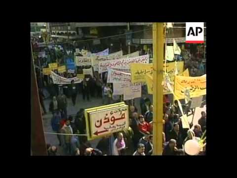 LEBANON: BEIRUT: PROTESTS OUTSIDE UN & CNN OFFICES