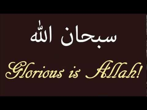 Beautiful Recitation Of Surah Waqiah By Shaikh Mishary Rashid video