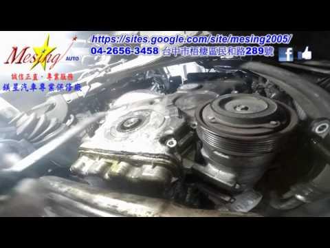 Timing Chain Cover Oil Leak Repair MAZDA MPV 3.0L 1997~2007 AJ-DE GF4A-EL/J5A-EL
