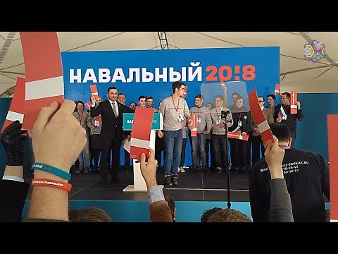 Навальный: попробуйте не пустить - мы устроим забастовку!